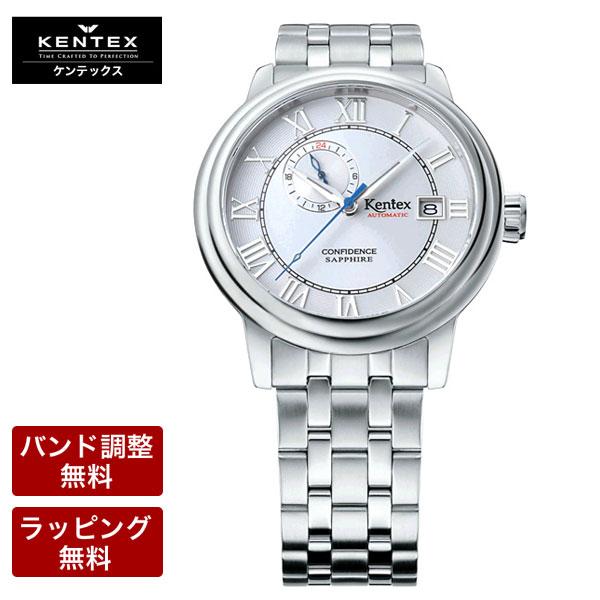 \ポイント10倍!さらにクーポン有/3/11 1:59まで! ケンテックス 腕時計 KENTEX ケンテックス ESPY Confidence オートマチック 自動巻 メカニカル メンズ 腕時計 E492X-01