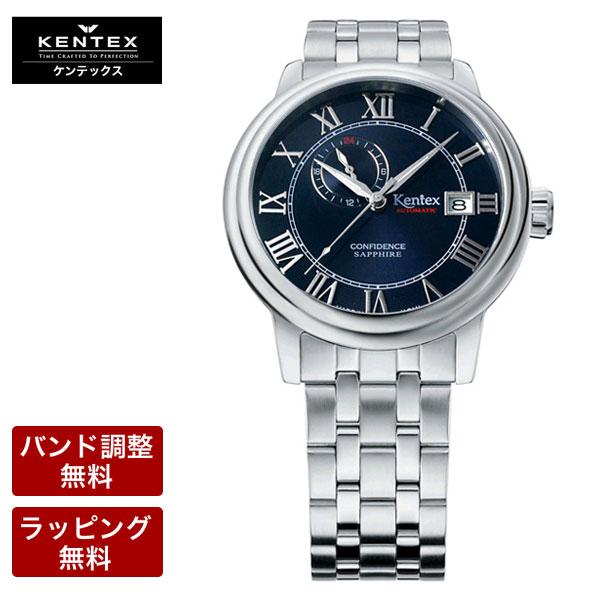 ケンテックス 腕時計 KENTEX ケンテックス ESPY Confidence オートマチック 自動巻 メカニカル メンズ 腕時計 E492X-02