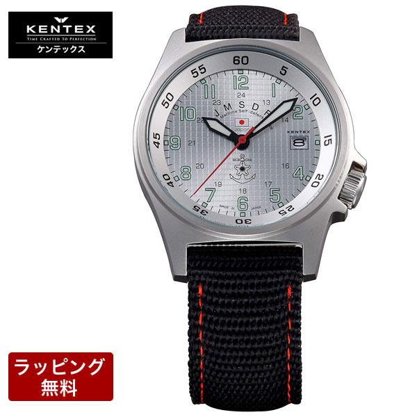ケンテックス 腕時計 KENTEX ケンテックス 防衛省本部契約 JSDF Standard 海上自衛隊モデル メンズ 腕時計 S455M-03
