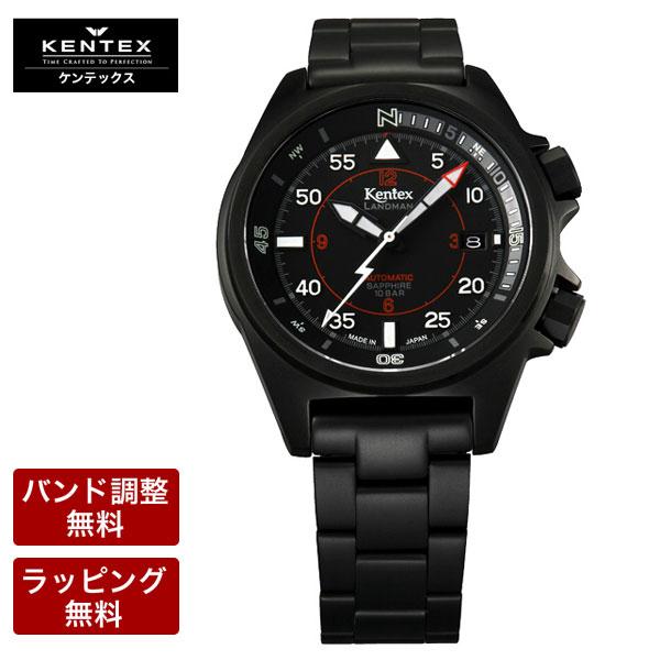 ケンテックス 腕時計 KENTEX ケンテックス LANDMAN ランドマン タフAUTOラージ 自動巻 メンズ 腕時計 S678X-04