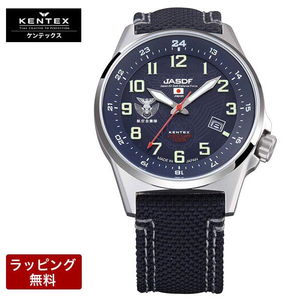 ケンテックス 腕時計 KENTEX ケンテックス 防衛省本部契約 航空自衛隊 JSDFソーラースタンダード ソーラー メンズ 腕時計 S715M-02