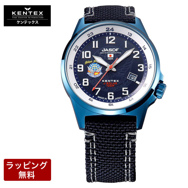 ケンテックス 腕時計 KENTEX ケンテックス 防衛省本部契約 JSDF Standard Blue Impulse ソーラースタンダード メンズ 腕時計 S715M-07