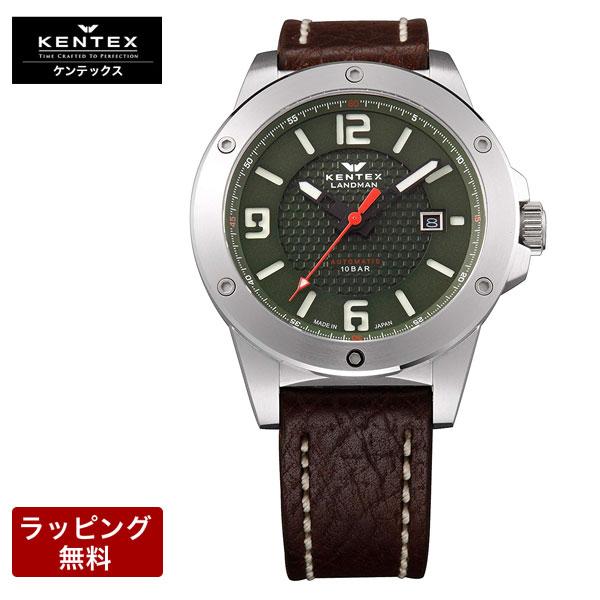 ケンテックス 腕時計 KENTEX ケンテックス LANDMAN ランドマン ADVENTURE アドベンチャー 自動巻 手巻 メンズ 腕時計 S763X-02