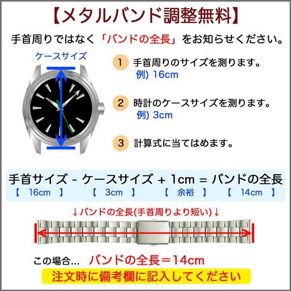 時計 ベルト 腕時計ベルト 時計ベルト 時計バンド 時計 バンド  BAMBI バンビ レディース ステンレススチール 鏡面 ラップタイプ 10mm 11mm 12mm BSB5525G