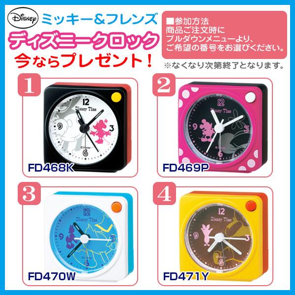 ディズニー 腕時計 Disney ディズニー 世界限定50本 クオーツ シンデレラ 腕時計 MK1173-C