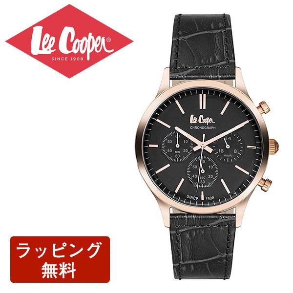 リークーパー 腕時計 Lee Cooper リークーパー QUARTZ クオーツ Super metal スーパーメタル CHRONOGRAPH クロノグラフ メンズ 腕時計 LC6293.451