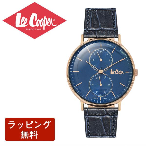 在庫あり□ 腕時計 Lee Cooper リークーパー QUARTZ クオーツ Super metal スーパーメタル メンズ 腕時計 LC6381.499