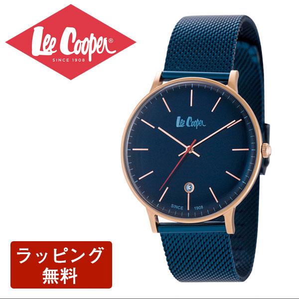 リークーパー 腕時計 Lee Cooper リークーパー QUARTZ クオーツ Super metal スーパーメタル メンズ 腕時計 LC6382.490