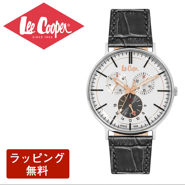 リークーパー 腕時計 Lee Cooper リークーパー QUARTZ クオーツ Super metal スーパーメタル メンズ 腕時計 LC6383.331
