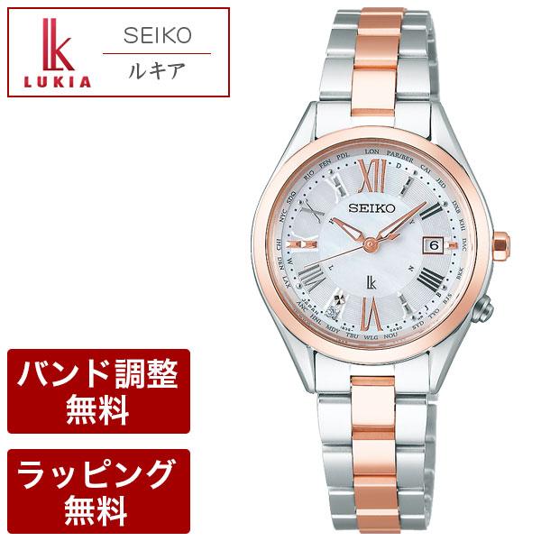 セイコー 腕時計 SEIKO セイコー LUKIA ルキア ソーラー電波修正 コンフォテックスチタン ラッキーパスポート レディース 腕時計 SSQV040