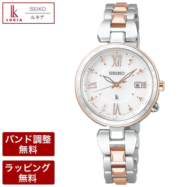 セイコー 腕時計 SEIKO セイコー LUKIA ルキア ソーラー電波修正 ワールドタイム レディダイヤシリーズ レディース 腕時計 SSQV056