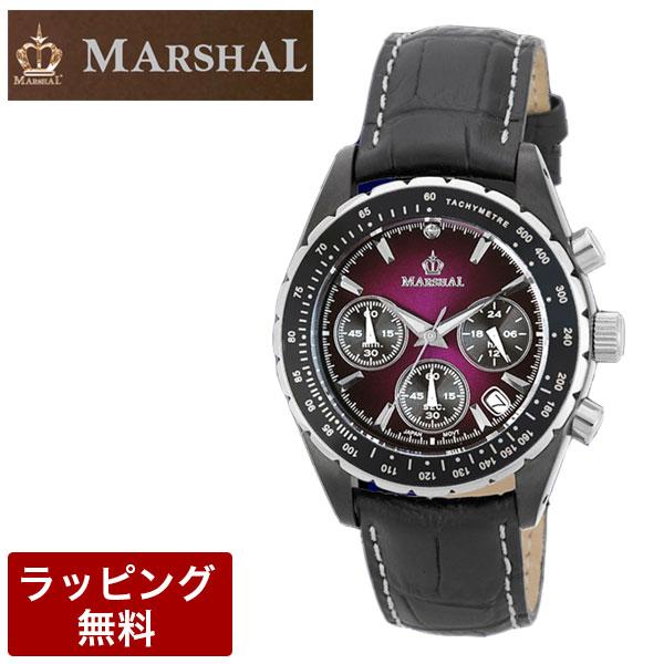 マーシャル 腕時計 MARSHAL メンズ 腕時計 MRZ001-LBPU