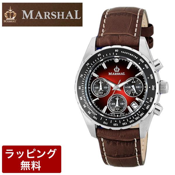 マーシャル 腕時計 MARSHAL メンズ 腕時計 MRZ001-LSRE