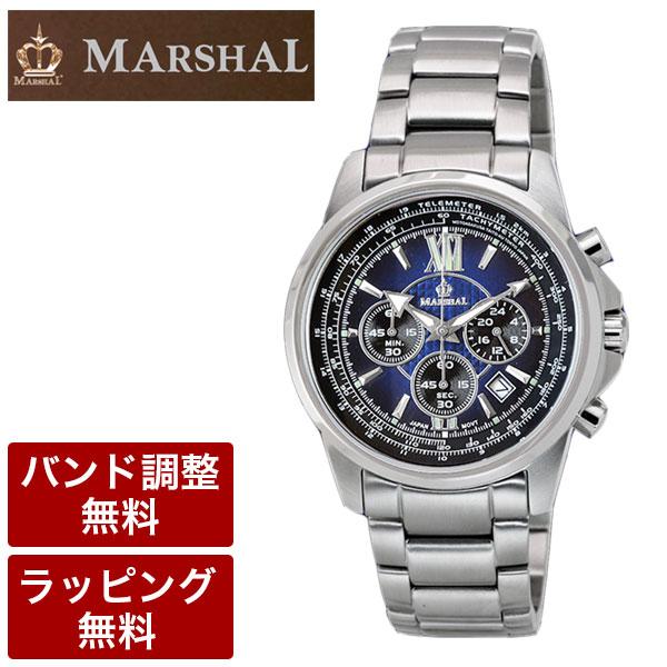 マーシャル 腕時計 MARSHAL メンズ 腕時計 MRZ013-MSBL