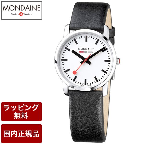 モンディーン 腕時計 MONDAINE Slim スリム 36mm ホワイトダイアル ブラックレザー スイス製腕時計 A400.30351.11SBB