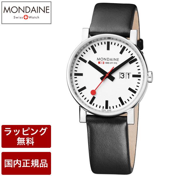 モンディーン 腕時計 MONDAINE Evo Big Date エヴォビッグデイト 40mm ホワイトダイアル ブラックレザー スイス製腕時計 A627.30303.11SBB