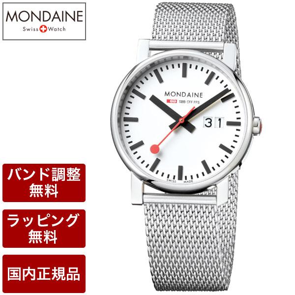 モンディーン MONDAINE Evo Big Date エヴォビッグデイト 40mm ホワイトダイアル メッシュメタルブレスレット スイス製腕時計 A627.30303.11SBM