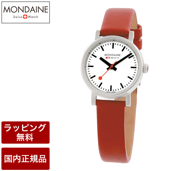 【最大1万円OFFクーポン!20日まで】 モンディーン 腕時計 MONDAINE Evo エヴォ 26mm ホワイトダイアル レッドレザー スイス製腕時計 A658.30301.11SBC