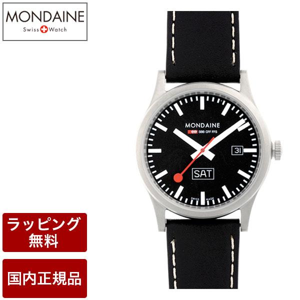 モンディーン 腕時計 MONDAINE Sports Line Day Date 41mm スポーツラインデイデイト ブラックダイアル ブラックレザー マットケース スイス製腕時計 A667.30308.19SBB