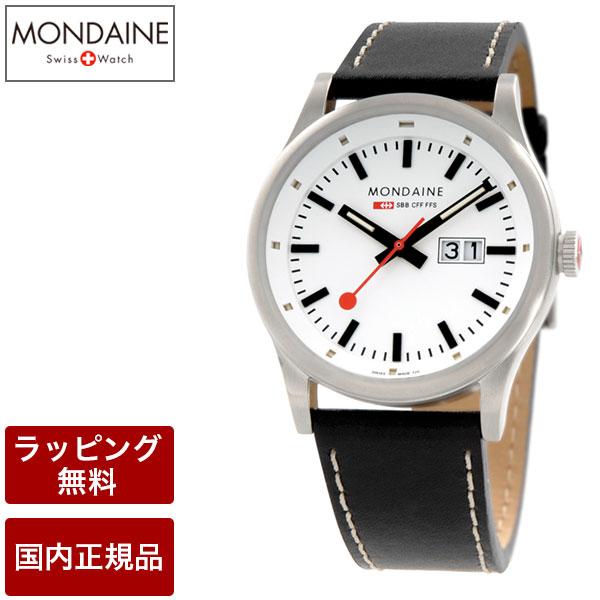 モンディーン 腕時計 MONDAINE Sports Line Night Vision 41mm スポーツラインナイトビジョン ホワイトダイアル ブラックレザー マットケース スイス製腕時計 A669.30308.16SBB