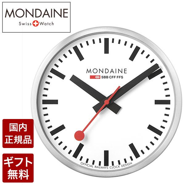 モンディーン 腕時計 MONDAINE Wall Clock ウォールクロック 25cm 掛け時計 ホワイト A990.CLOCK.16SBB