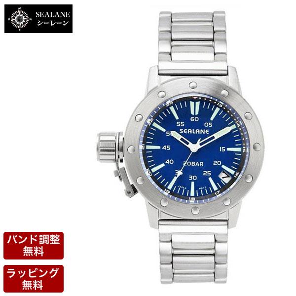 シーレーン SEALANE メンズ 腕時計 SE42-MBL