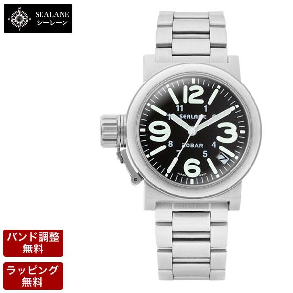 シーレーン 腕時計 SEALANE クオーツ メンズ 腕時計 SE51-MBK