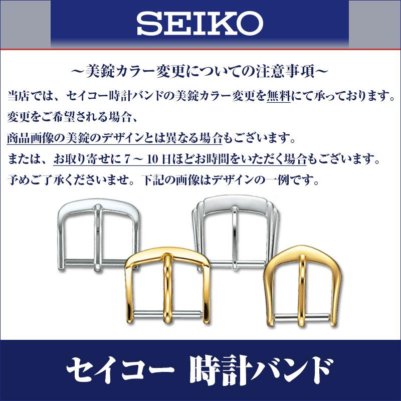 腕時計ベルト 【バンド 交換工具 バネ棒 3点セット】 SEIKO セイコー 正規品 サイドワニ ステッチ付 レディース ブラウン 11mm (DEJ0) 12mm (DEJ1) 13mm (DEJ2)