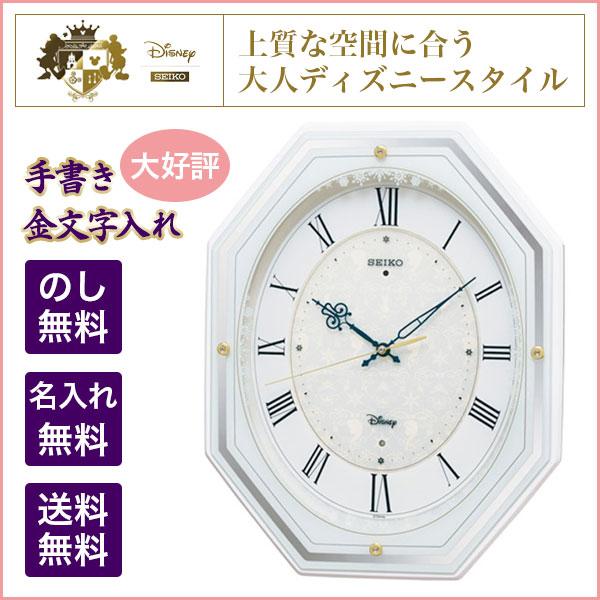 SEIKO CLOCK セイコー クロック Disney ディズニー 電波掛時計 あの感動がよみがえる品格と華やかさのあるワンランク上の時計 アナと雪の女王 FS505W