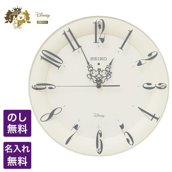 ディズニー 掛時計 SEIKO CLOCK セイコー クロック Disney ディズニー 電波掛時計 およそ一時間に一度のロマンチックな出会い 大切な時間をミッキー&ミニーが正確に刻みます FS506C