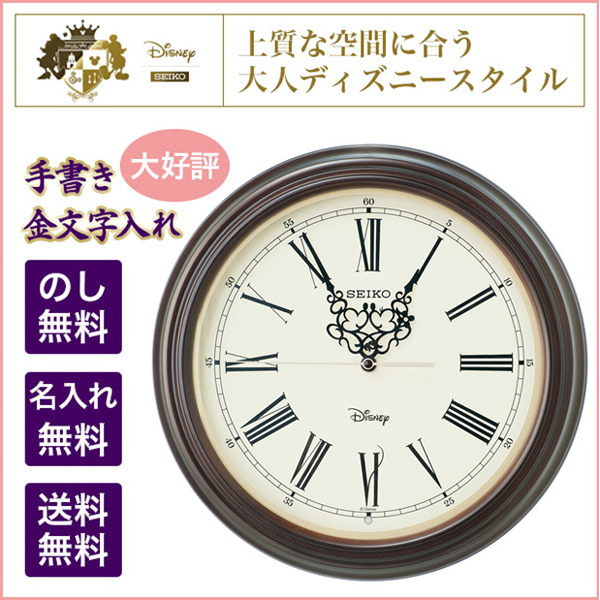 SEIKO CLOCK セイコー クロック Disney ディズニー 電波掛時計 時代を超えるクラシックデザインとミッキーとミニーが刻むロマンティックな時間 ミッキー&ミニー FS507B