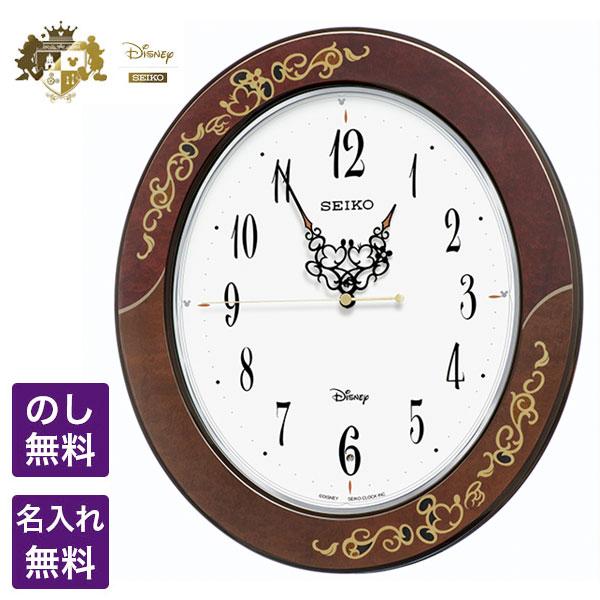 ディズニー 掛時計 SEIKO CLOCK セイコー クロック Disney ディズニー 電波掛時計 シックな象嵌風デザインのKiss & Heart 12種類の野鳥のさえずりで時をお報せ ミッキー&ミニー FS510B