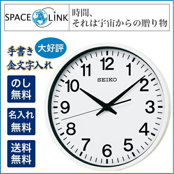 SEIKO CLOCK セイコー クロック SPACE LINK スペース リンク オフィス向け衛星電波クロック GP201W
