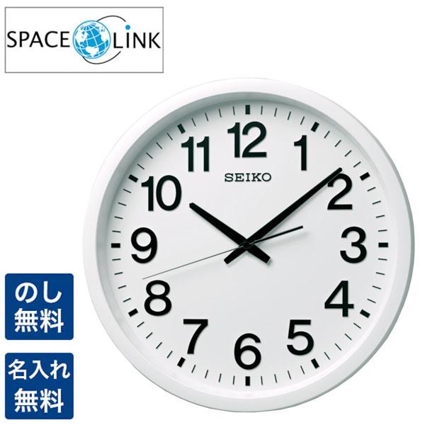 セイコー クロック 掛時計 電波時計 衛星電波 SEIKO CLOCK SPACE LINK スペース リンク オフィス向け電波時計 衛星電波クロック GP202W