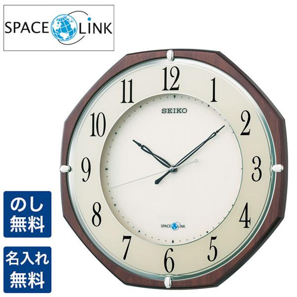 セイコー クロック 掛時計 電波時計 衛星電波 SEIKO CLOCK SPACE LINK スペース リンク お部屋のインテリアに合わせて選べる「セイコースペースリンク」シリーズ GP207B