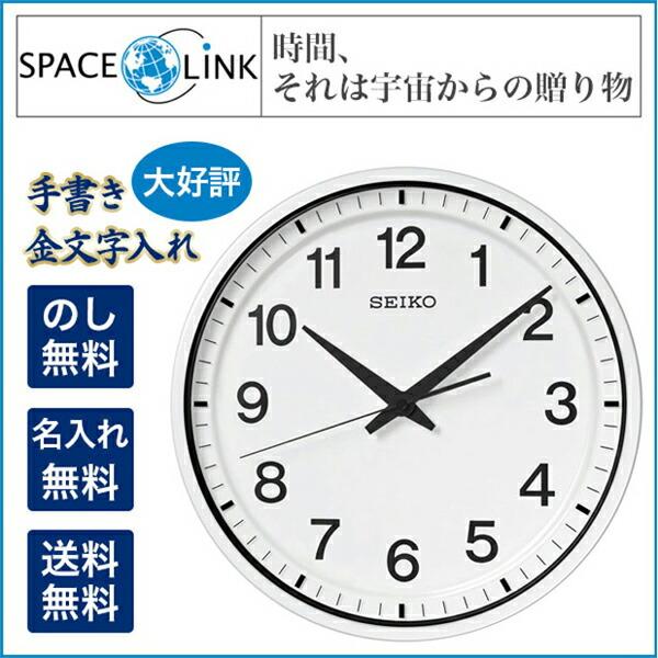 SEIKO CLOCK セイコー クロック SPACE LINK スペース リンク オフィス空間に最適な衛星電波クロック GP214W
