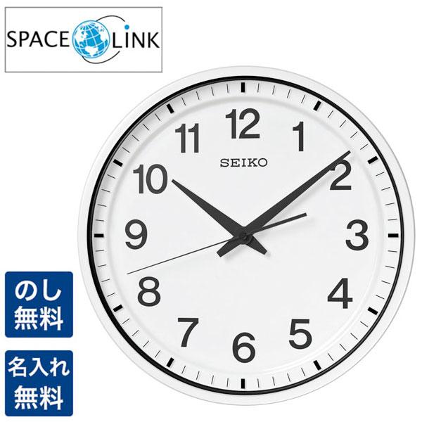 セイコー クロック 掛時計 電波時計 衛星電波 SEIKO CLOCK SPACE LINK スペース リンク オフィス空間に最適な電波時計 衛星電波クロック GP214W