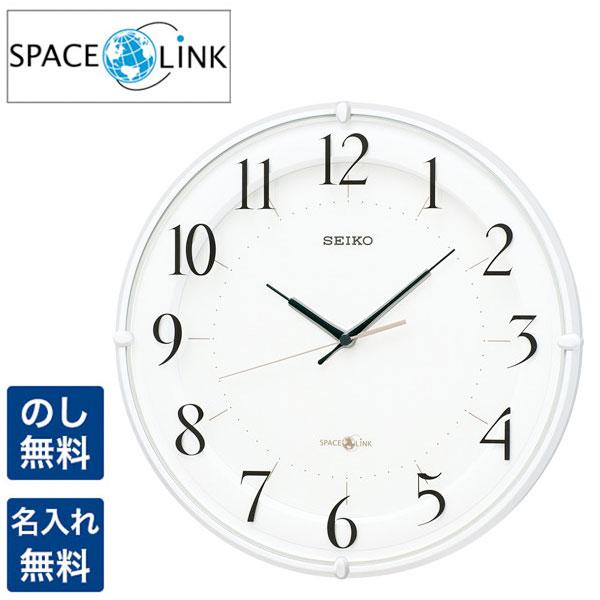 セイコー クロック 掛時計 電波時計 衛星電波 SEIKO CLOCK SPACE LINK スペース リンク ガラスに配した軽やかな数字がアクセントスタイリッシュなモダンデザイン GP216W