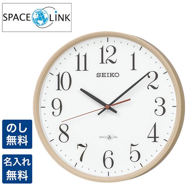 セイコー クロック 掛時計 衛星電波 SEIKO CLOCK SPACE LINK スペース リンク GPSからの時刻情報をすばやく受信 ナチュラルテイストモデル GP220A