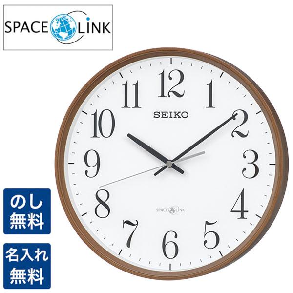 セイコー クロック 掛時計 衛星電波 SEIKO CLOCK SPACE LINK スペース リンク GPSからの時刻情報をすばやく受信 ナチュラルテイストモデル GP220B
