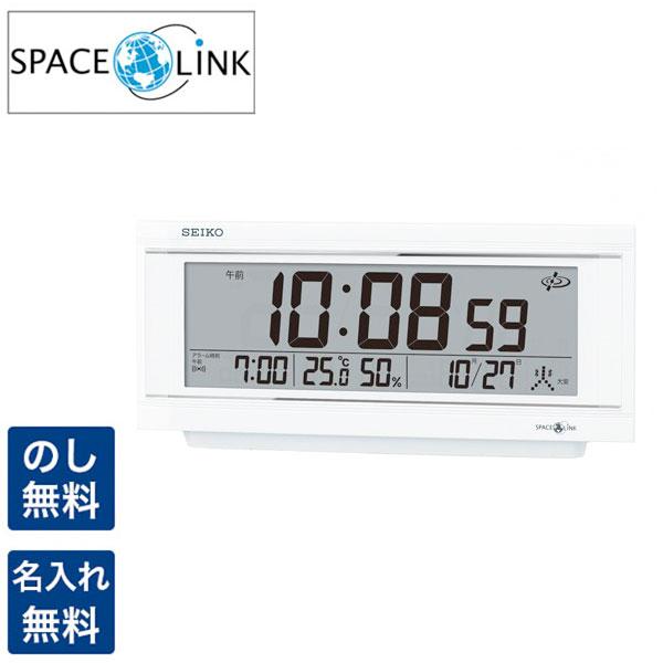 セイコー クロック 置時計 電波時計 衛星電波 SEIKO CLOCK SPACE LINK スペース リンク セイコー スペースリンク置時計 ご家庭からオフィスまで幅広くお使いいただけます GP501W