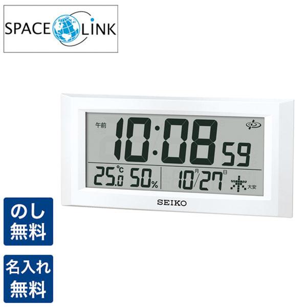 衛星電波 GP502W リンク 【最大777円OFFクーポン LINK SPACE セイコー セイコー CLOCK 大型液晶の衛星電波時計 電波時計 クロック SEIKO 置時計 スペースリンク 11/24まで】 スペース 掛置兼用で幅広くお使いいただけます