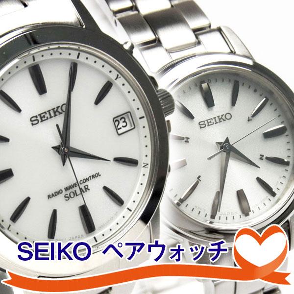 セイコー 腕時計 ペアウォッチ ペアウォッチ 腕時計 セイコー ペアモデル セイコー腕時計 SEIKO セイコー SPIRIT スピリット ソーラー電波時計 SBTM167 SSDY017 就職祝 入学祝 御祝