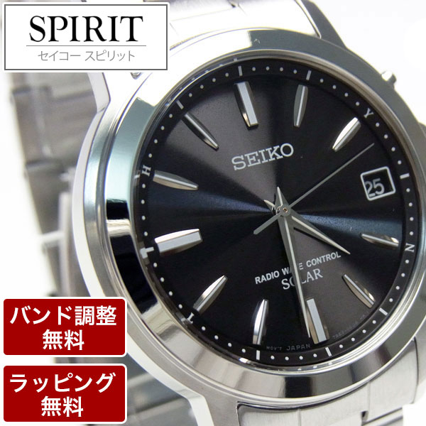bf6f518c4e 父の日 ギフト プレゼント 2019 セイコー 腕時計 ソーラー電波 メンズ セイコー腕時計 SEIKO セイコー SPIRIT スピリット ソーラー 電波時計 電波 ソーラー SBTM169