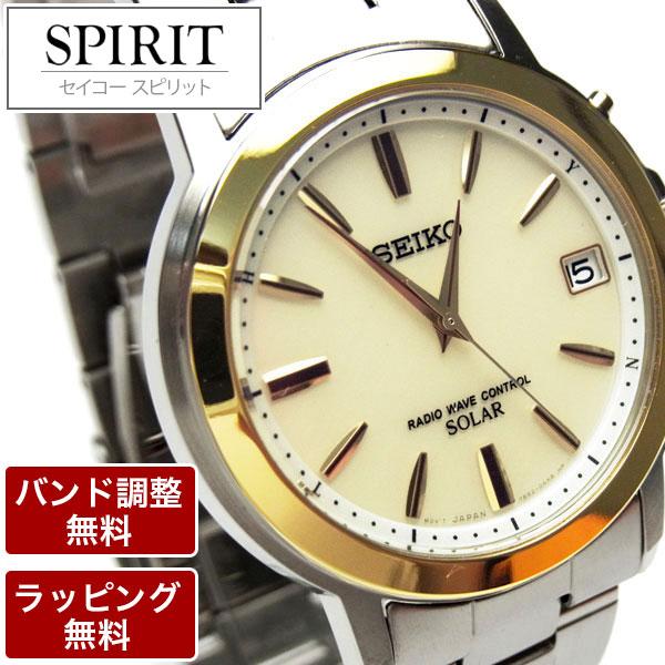 セイコー 腕時計 メンズ 腕時計 メンズ セイコー腕時計 SEIKO セイコー SPIRIT スピリット ソーラー電波時計 SBTM170