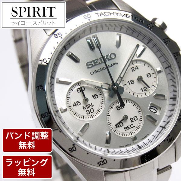 【ポイント5倍!28日2時まで】 セイコー腕時計 メンズ SEIKO セイコー SPIRIT スピリット QUARTZ クオーツ CHRONOGRAPH クロノグラフ メンズ 腕時計 SBTR009 誕生日 記念品 御祝