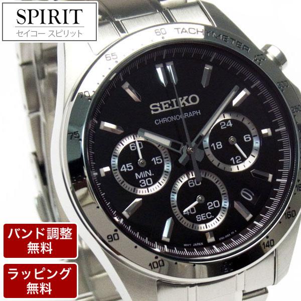 セイコー 腕時計 メンズ SEIKO セイコー SPIRIT スピリット QUARTZ クオーツ CHRONOGRAPH クロノグラフ メンズ 腕時計 SBTR013 就職祝 入学祝 御祝