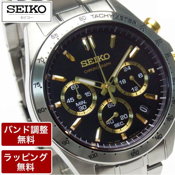 セイコー 腕時計 メンズ SEIKO セイコー SPIRIT スピリット QUARTZ クオーツ CHRONOGRAPH クロノグラフ メンズ 腕時計 SBTR015 就職祝 入学祝 御祝