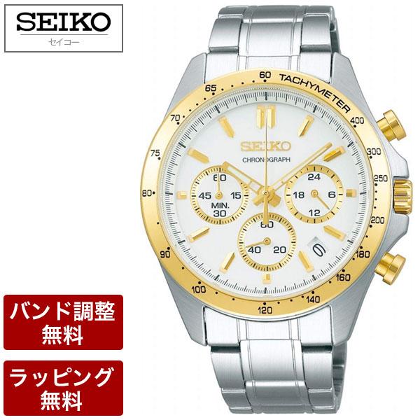 セイコー 腕時計 メンズ SEIKO セイコー SPIRIT スピリット QUARTZ クオーツ CHRONOGRAPH クロノグラフ メンズ 腕時計 SBTR024 就職祝 入学祝 御祝