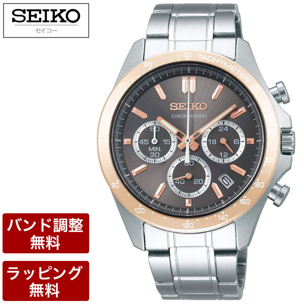 セイコー 腕時計 メンズ SEIKO セイコー SPIRIT スピリット QUARTZ クオーツ CHRONOGRAPH クロノグラフ メンズ 腕時計 SBTR026 就職祝 入学祝 御祝